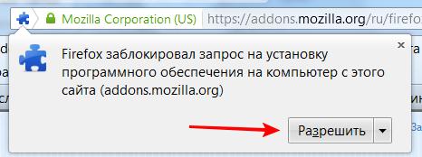 Как сделать скриншот веб-страницы целиком?Как сделать скриншот веб-страницы целиком?