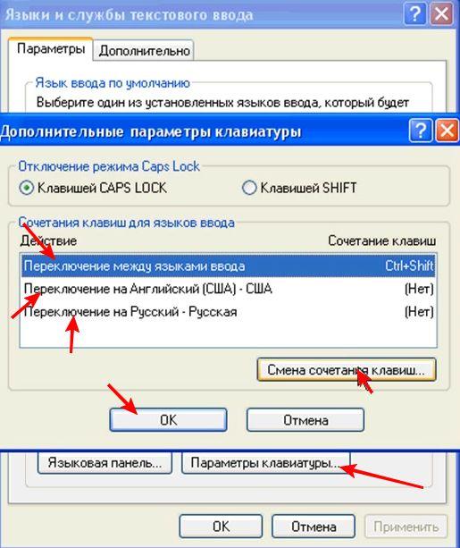 Устанавливаем необходимый язык на компьютере.