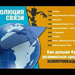 WowWe Бизнес в интернет и видео email Бесплатно